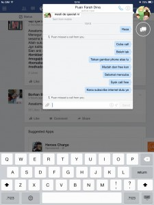 Chat and phone screen - terdapat gabar ganggang di atas kanan chat windows dan tekan