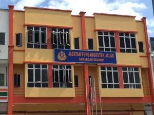 Lokasi terkini JPJ Cawangan Segamat di Jalan Genuang Perdana